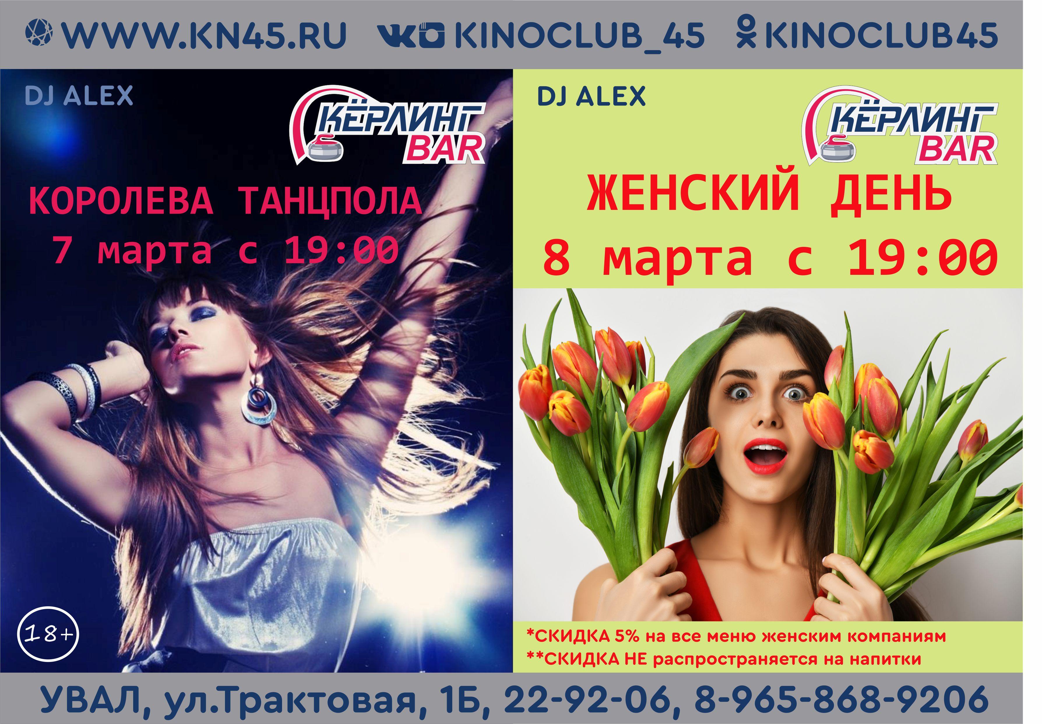 А3 7-8 марта.jpg (871 KB)